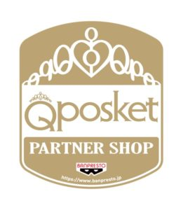 QPosket